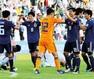 Giá trị đội hình Nhật Bản gấp 265 lần đội tuyển Việt Nam