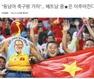 """Báo Hàn Quốc: """"VFF chọn HLV Park Hang Seo vì... ít tiền"""""""