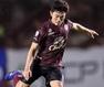 HLV Buriram United nói gì về cơ hội ra sân của Xuân Trường?
